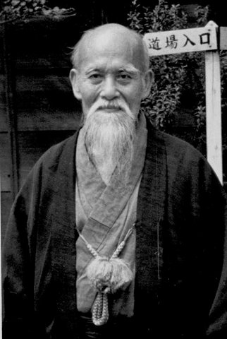Aikido - Morihei-Ueshiba-1955 pix